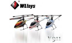 Wltoys V911 Spare Parts