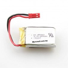 1s 3.7v 650mah JST Plug Lipo Battery for RC Heli and Quadcopter