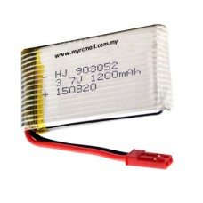 1s 3.7v 1200mah JST Plug Lipo Battery for RC Helicopter Quadcopter Car Boat Plane