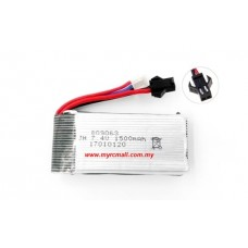 7.4v 1500mah 25c Lipo Battery RC Helicopter Drone Boat Car Plane Toy Gun Pistol SM Plug