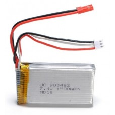 MJX F45 Spare Part 04 2S 7.4v 1500mAh Lipo Battery