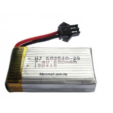 JJRC H8C H8D DFD F182 F183 Spare Part 06 7.4v 650mah Upgrade Lipo Battery SM Plug