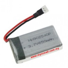 Syma X5C X5SC X5SW Spare Part 08 1S 3.7v 650mAh Upgrade Lipo Battery