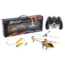 Syma S107G 3CH Mini RC Helicopter - Ready to Fly Set (Yellow)