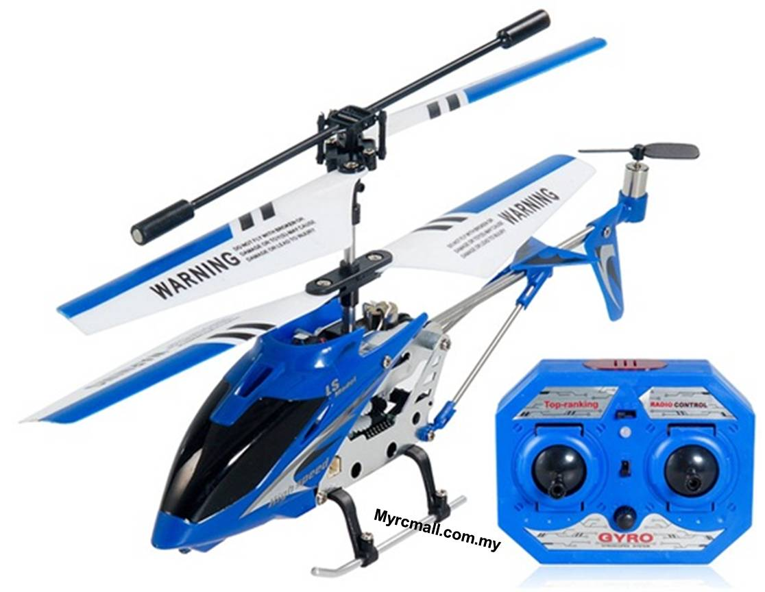 LS-222 3 5CH Remote Control Helicopter with Built-In Gyroscope RTF